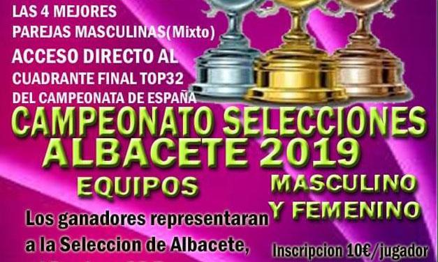 CAMPEONATO SELECCIONES ALBACETE 2019 (19/01/19)